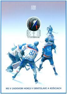 SLOVAKIA/2019 - (Collection Sheet) Ice Hockey World Championship (Sport), MNH