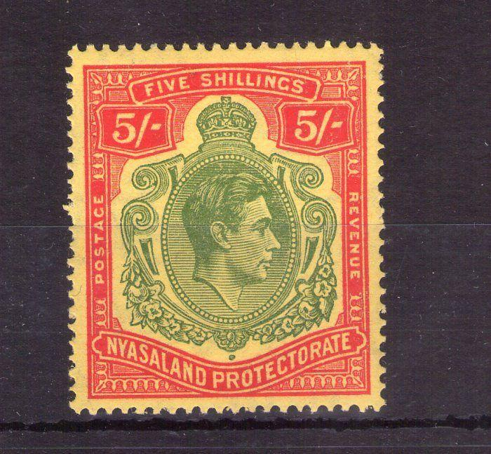 NYASALAND PROTECTORATE SG141a Green and red/pale yellow lightly hinged