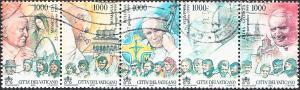 Vatican #1167 Used