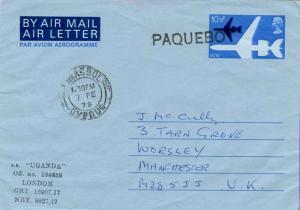 Cyprus Great Britain 10 1/2p QEII VC10 Air Letter 1978 Limassol, Cyprus Paque...
