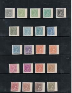 Canada 1955 Circa Extra Fine Mint Marianne Liberty 21 Experimental Specimens