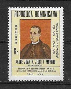 DOMINICAN REPUBLIC STAMP MNH #17MAYO43