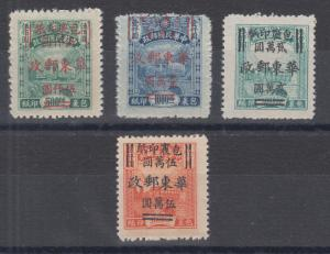 China, PRC Sc 5LQ27-5LQ30 MNH. 1950 East China surcharged Parcel Post stamps