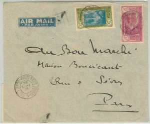 44834 -   IVORY COAST Côte d'Ivoire - POSTAL HISTORY - COVER to FRANCE 1936