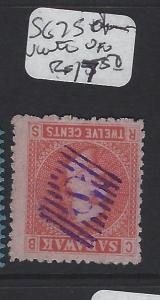SARAWAK   (P2307B)  12C   SG 7   S IN DIAMOND CANCEL IN VIOLET    VFU