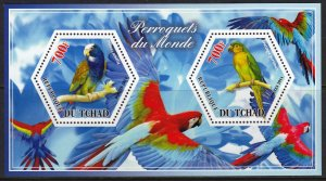 TCHAD CHAD 2014 BIRDS OISEAUX VOGEL UCCELLO AVES [#A186]