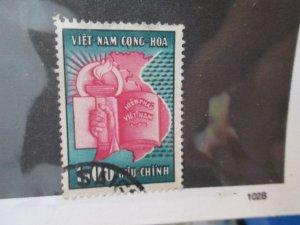 Vietnam (South) #75 used 2019 SCV = $0.40