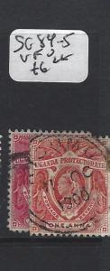 UGANDA (P2705BB) QV  1A  SG 84, 85   VFU