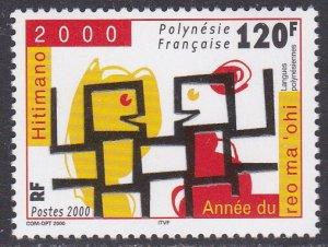 French Polynesia Sc #789 MNH