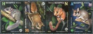 Belarus 2021. Rodents (MNH OG) Block of 4 stamps