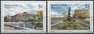 Serbia 2020. Cities of Serbia (MNH OG) Set of 2 stamps