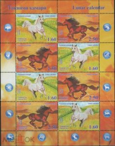 Tajikistan 2014  year of horses animals klb  MNH