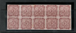 Newfoundland #1 Extra fine Mint Block Of Ten Variety **With Certificate**