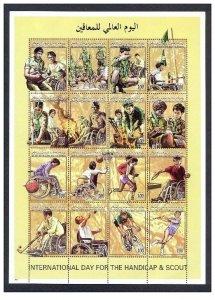 1998- Libya - International Day of Handicap- Scout- Sport- Full sheet