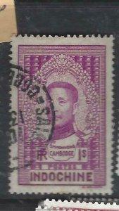 INDOCHINA   (PP1107B)  SC 191   VFU