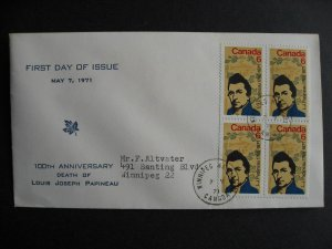 Canada Viking, Peters Enterprises cachet FDC Sc 539 Papineau block of 4