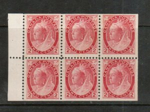 Canada #77b Extra Fine Never Hinged Booklet Pane