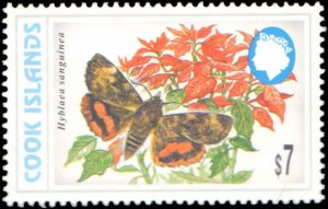 Cook Islands #1226F, Incomplete Set, 1998, Butterflies, Never Hinged