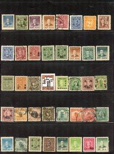 China Lot (53)