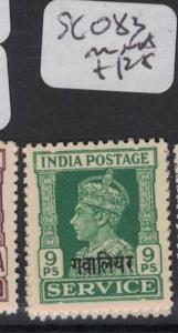 India Gwalior SG O83 MNH (9drl)