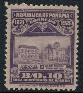 Panama #227* CV $6.75