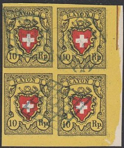 SWITZERLAND  An old forgery of a classic stamp - block of 4.................C371