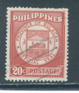 Philippines 653  Used