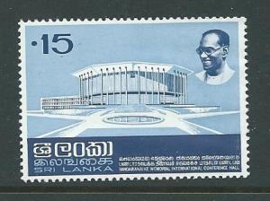 SrI Lanka #477  (MNH)  CV $0.40