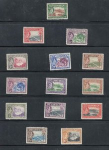 DOMINICA # 97-110 VF-MH KGV1 ISSUES TO 10sh CAT VALUE $45