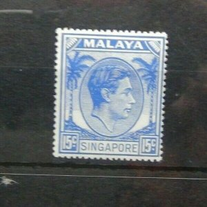 Singapore 1948 - 1952 15c Ultramarine MM SG23