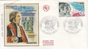 1970, France; 150th Anniv. of Quinine, FDC, Unaddressed (D6340)