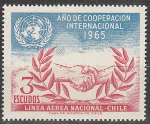 Chile #C269   MNH   (S7158)