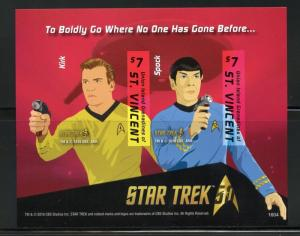 UNION ISLAND  2016 STAR TREK TO BOLDLY GO SHEET OF TWO IMPERF  MINT NH