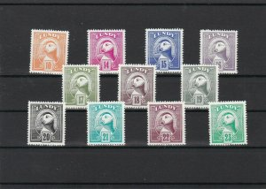 Lundy Mint Never Hinged Puffin Stamps Ref 27185