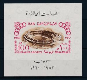 [61118] Egypt 1960 Olympic games Rome Stadium Cairo MNH Sheet