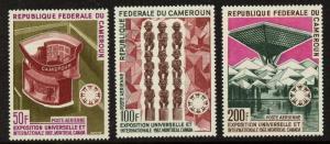 Cameroun C92-4 MNH EXPO 67, Pavillion, Art, House Poles