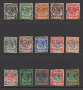 Straits Settlements - 1936-37 - SG260s-74s - MNH