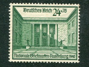 Germany #B169 Mint VF NH