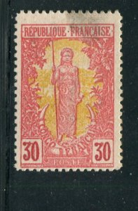 French Congo #43 Used