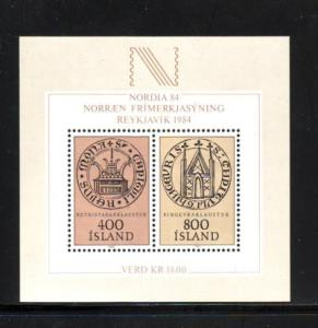 Iceland Sc 564 1982 NORDIA 84  stamp sheet mint NH