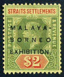 MALAYA 1922 MBE opt STRAITS SETTLEMENTS KGV $2 Small A MH SG#248d M3220
