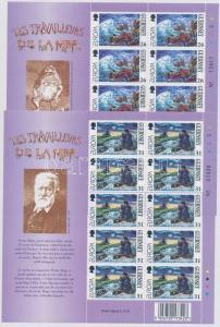 GB Guernsey stamp Europa CEPT minisheet set MNH 1997 Mi 734-735 WS157523