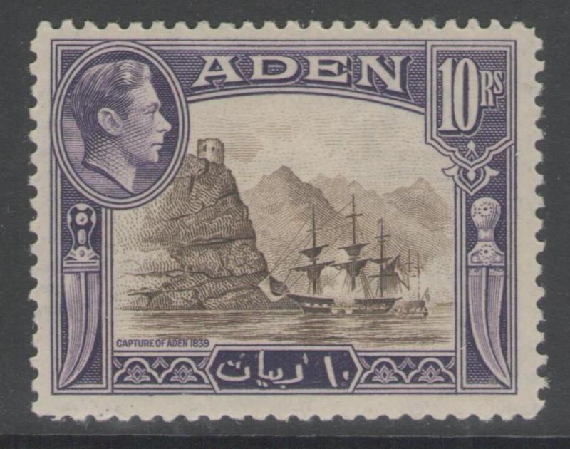 ADEN SG27 1939 10r SEPIA & VIOLET MTD MINT