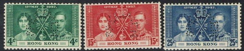 HONG KONG 1937 KGVI CORONATION SPECIMEN SET