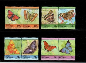 TUVALU-VAITUPU #39-46 1985 BUTTERFLIES      MINT VF NH  O.G PAIRS