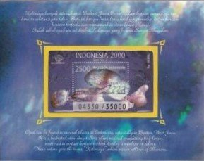 STAMP STATION PERTH Indonesia #1998 Series II MNH S/S Opal Presentation Pack