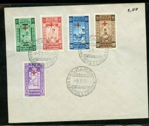 ETHIOPIA 1950 SCOTT# B11/15  ADDIS ABABA CANCELLED FIRST DAY COVER RARE