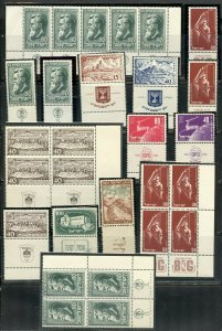 ISRAEL TABS LOT AS SHOWN MINT NEVER HINGED FULL ORIGINAL GUM