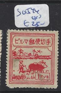 BURMA  JAPANESE OCCUPATION   (PP0412B)  COW 1S  SG J46  VFU