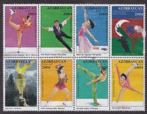 Azerbaijan # 667a-h, Nagano Winter Olympics, Faults, 10% Cat
